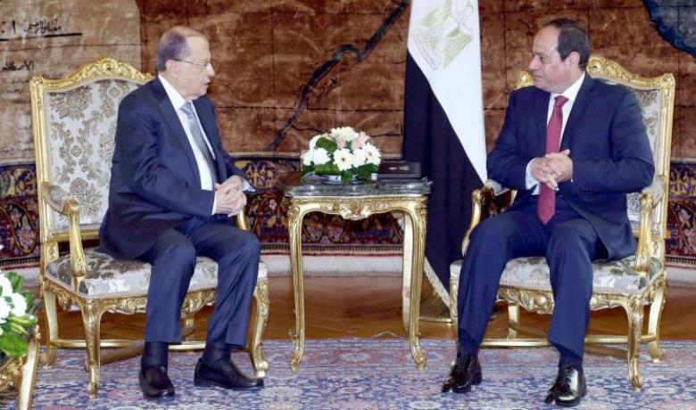 عون يشكك بالجيش اللبناني والسيسي يعرض دعمه