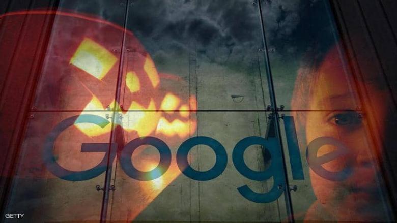 """استعدادا للهالوين.. مقبرة لمنتجات غوغل """"الراحلة"""""""