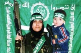14 عاماً على استشهاد ريم الرياشي