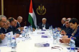 """""""التنفيذية"""" تقرر تحديد العلاقات مع """"إسرائيل"""""""