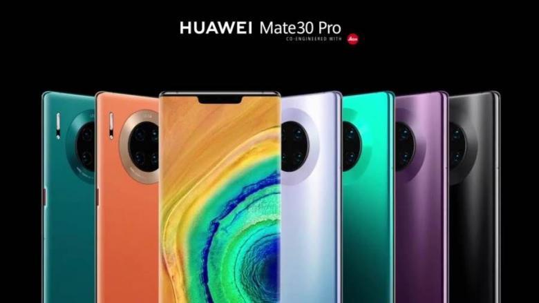 Mate 30 Pro هواوي تهدي للعالم أفضل هاتف 5g من الإمارات فلسطين الآن