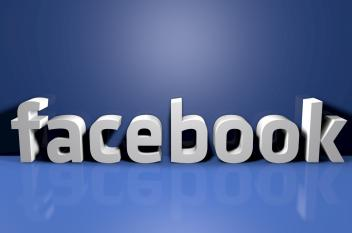 """""""فيسبوك"""" يتسبب بإلغاء امتحانات الثانوية العامة بإثيوبيا"""