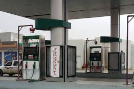 إغلاق محطة تبيع محروقات مستوطنات مهرّبة في قلقيلية