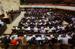 كاتب إسرائيلي: 3 سيناريوهات لنتائج انتخابات الكنيست