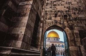 صباح الخير من مدينة القدس المحتلة