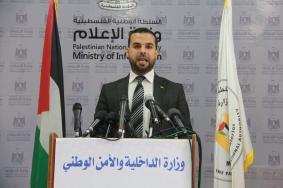 داخلية غزة تدعو المواطنين للحد من الحركة والتجوال لأدنى المستويات