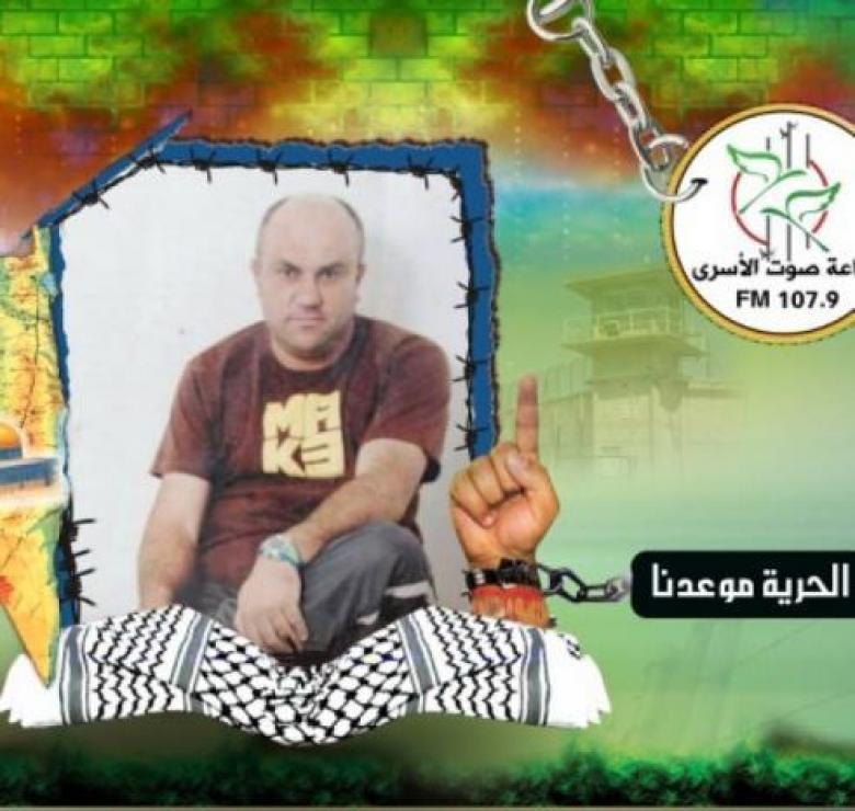 الأسير عماد كميل من قباطية يدخل عامه الـ 22 في سجون الاحتلال