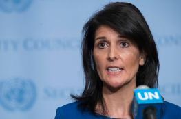 """السفيرة الأمريكية: زمن تقريع """"إسرائيل"""" ولّى"""