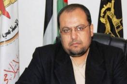 الجهاد الإسلامي: رسائل المقاومة الصلبة ستُلجم الاحتلال