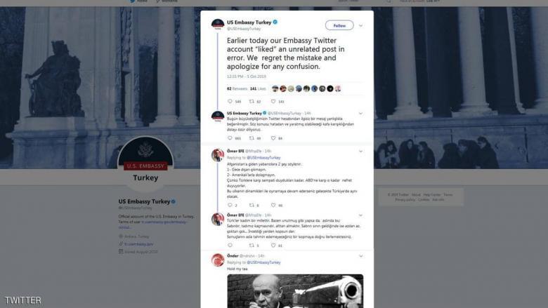 """سفارة أميركا في تركيا تعتذر عن إعجاب """"بالخطأ"""" على تغريدة"""