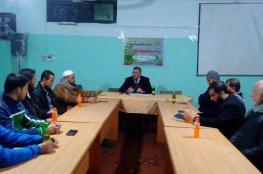 مركز العلم والثقافة يعقد لقاءً ثقافياً بالنصيرات
