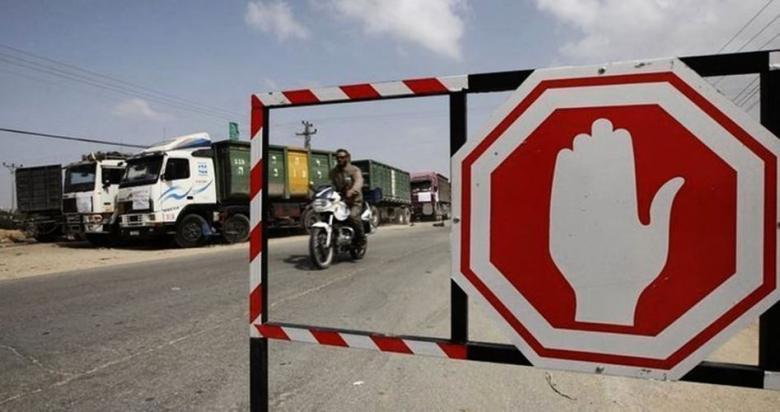"""إغلاق معبري """"إيرز"""" و """"كرم أبو سالم"""" مع قطاع غزة"""