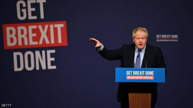 جونسون: بريطانيا ستغادر الاتحاد الأوروبي بحلول 31 يناير