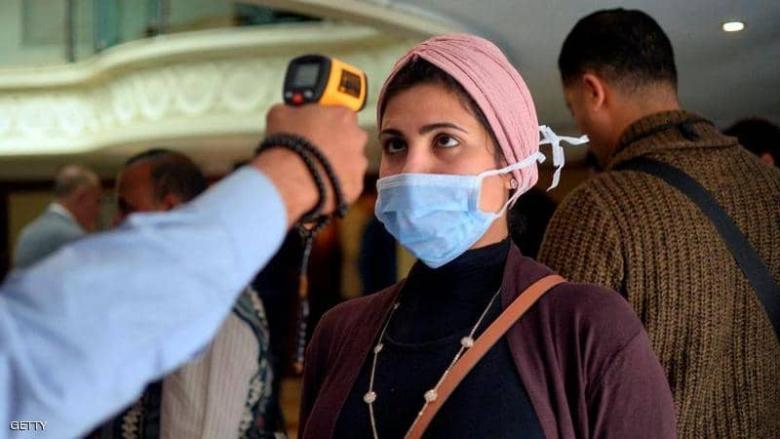 مصر توصي أقارب مصابي كورونا ومخالطيهم بإرشادات وقائية