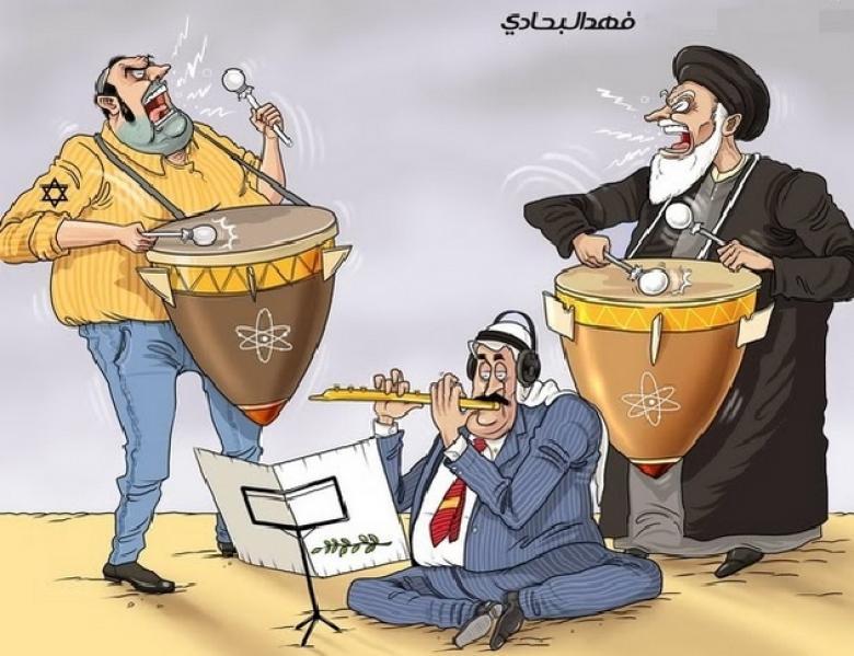 ما سيقال عن العرب في عام 2030م