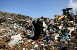 جودة البيئة تقدم بلاغاً ضد الاحتلال لتهريبه نفايات خطرة