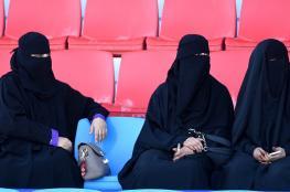 سعودي يطلق أخته!