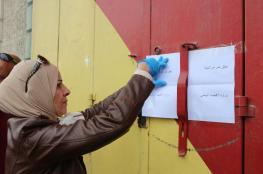 الاقتصاد تغلق محلًا تجاريًا يبيع مواد منتهية الصلاحية في رام الله