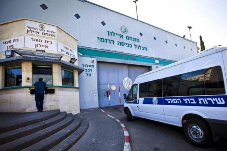 محكمة الاحتلال تثبّت الاعتقال الإداري لعدد من الأسرى
