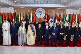 قمة تونس.. اتفاق على دعم القضية الفلسطينية ومكافحة الإرهاب
