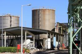 الطاقة: سنتعامل مع شحنة الوقود التركية فور وصولها