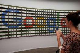 شركات أمريكية تسحب إعلاناتها من غوغل بسبب مقاطع فيديو