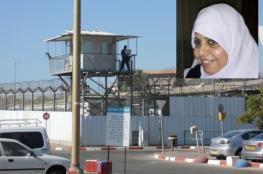 """الاحتلال يؤجل محاكمة الأسيرة """"الحافي"""""""