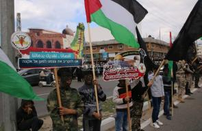 أطفال غزة يشاركون مليونية الدفاع عن القدس