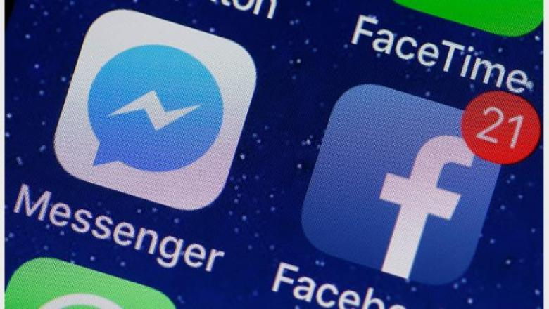 مشكلات خطيرة تسببها الشبكات الاجتماعية للمجتمع