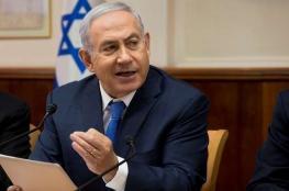 نتنياهو يدعو أوروبا للاقتداء بواشنطن في معاقبة إيران