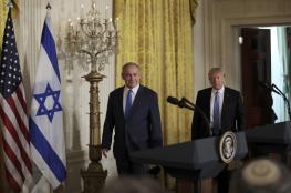 خلافات في حكومة نتنياهو لرفض وزراء استقبال ترمب