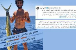 """""""أفيخاي"""" يستخدم صورة """"صلاح"""" في إرهابه وادعائه"""