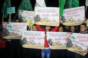 """فصائل المقاومة تدين إدراج حماس على قائمة """"الإرهاب"""""""