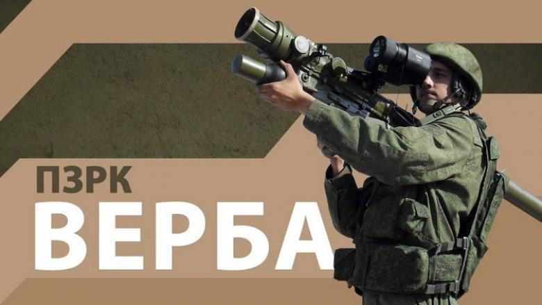 روسيا بصدد تصميم منظومة محمولة للدفاع الجوي
