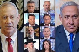 الاستعدادات الأخيرة للانتخابات تتصدر عناوين المواقع العبرية