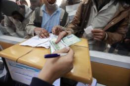 صحيفة تكشف تفاصيل قيمة المنحة القطرية لغزة