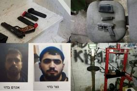 """""""تطور خطير"""" واللا: أهل الضفة تحدوا """"إسرائيل"""" وصنعوا السلاح بأيديهم A482d172024cd095071739f9f18acb57"""