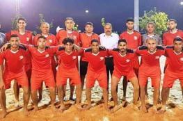 فلسطين تتأهل لنصف نهائي آسيا