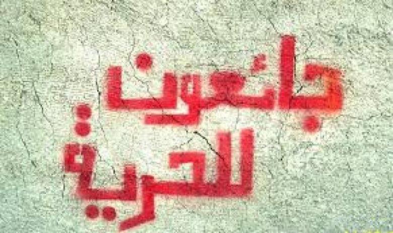 نادي الأسير: ضياء الشني يُعلن إضرابه عن الطعام