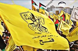 فتح تعلن إلغاء مهرجان انطلاقتها بغزة