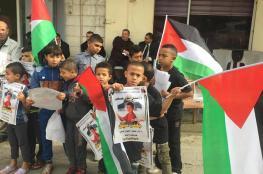 أطفال طولكرم يتضامنون مع نظرائهم الأسرى في سجون الاحتلال