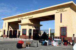 مصر تنفي إغلاقها معبر رفح