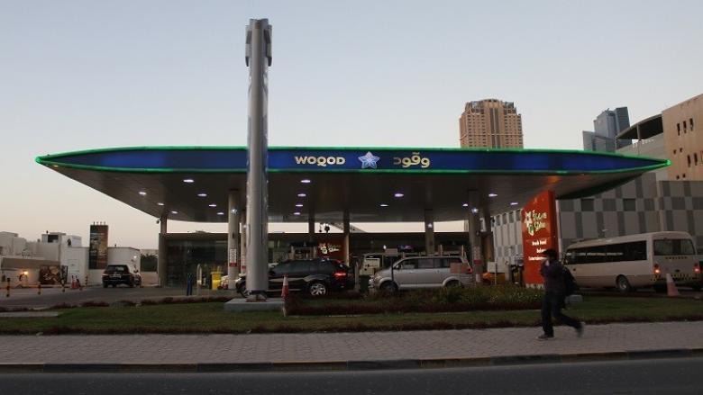 """""""قطر للبترول"""" في طليعة مصدري الطاقة بالعالم"""