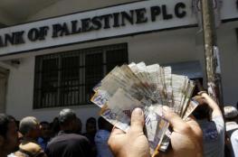 النقابة: مالية غزة وعدت ببذل جهدها لصرف الدفعة بانتظام