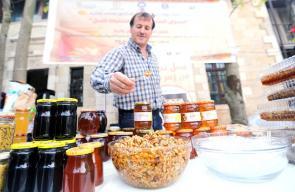 جانب من المعرض السنوي الرابع لمنتجات النحل في رام الله