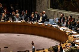 لندن تندد بفيتو روسيا وباريس تتهمها بحماية الأسد