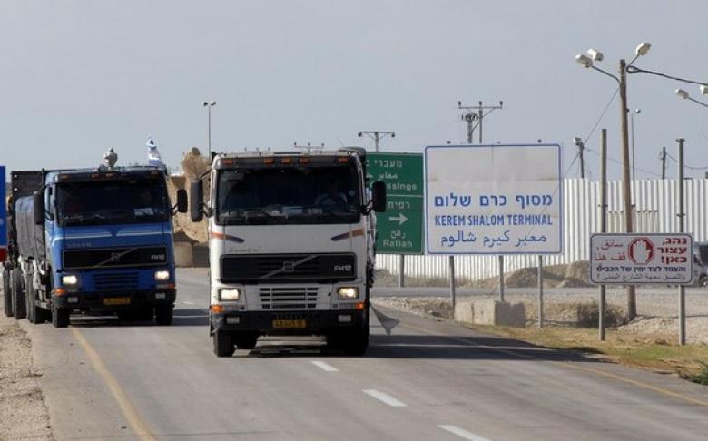 """الاحتلال يفتح """"أبو سالم"""" بعد إغلاقه لأربعة أيام"""