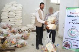 """""""الرحمة"""" بخانيونس توزع 1118 سلة رمضانية على المحتاجين"""