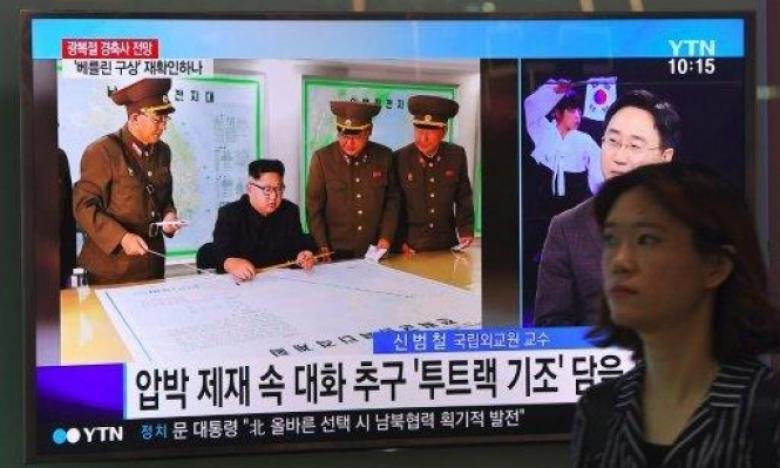 """الزعيم الكوري يتراجع عن إطلاق الصواريخ على جزيرة """"غوام"""""""