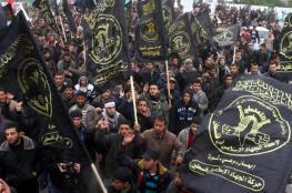 الجهاد تحمّل الاحتلال مسؤولية جرائمه وتؤكّد: المقاومة متقدة